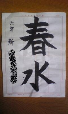 b0172747_9451652.jpg