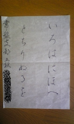 b0172747_9481257.jpg