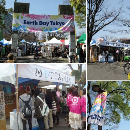 Earth Day Tokyo 2010 19日レポ_e0105047_16391274.jpg