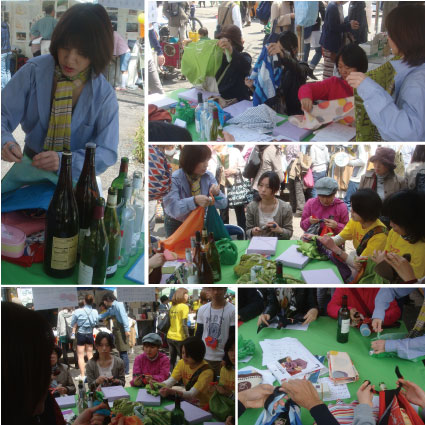 Earth Day Tokyo 2010 19日レポ_e0105047_17265167.jpg