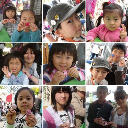 Earth Day Tokyo 2010 19日レポ_e0105047_1727097.jpg