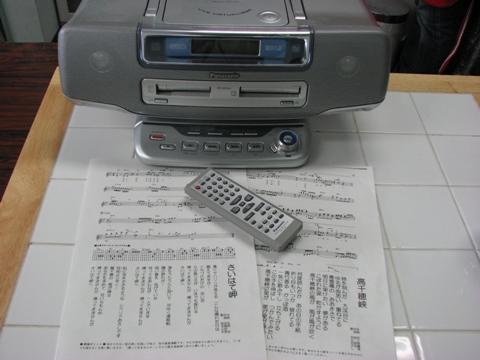 カラオケ教室_c0113948_16234898.jpg