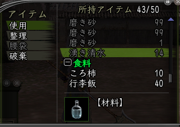 c0180851_8312020.jpg