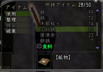 c0180851_831638.jpg