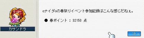 d0083651_9273615.jpg