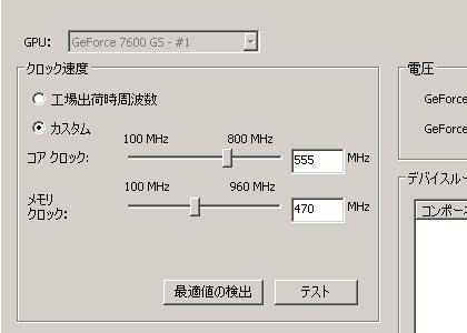 c0039153_0381763.jpg