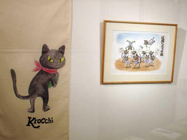 「動物かんきょう会議 x クロッチ」展レポート_f0193056_11164342.jpg