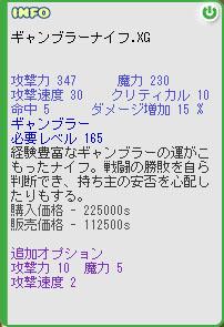 b0128157_0182655.jpg
