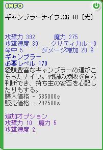 b0128157_0183752.jpg