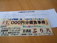 f0221360_14201924.jpg
