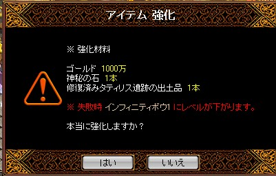 c0075363_15495712.jpg