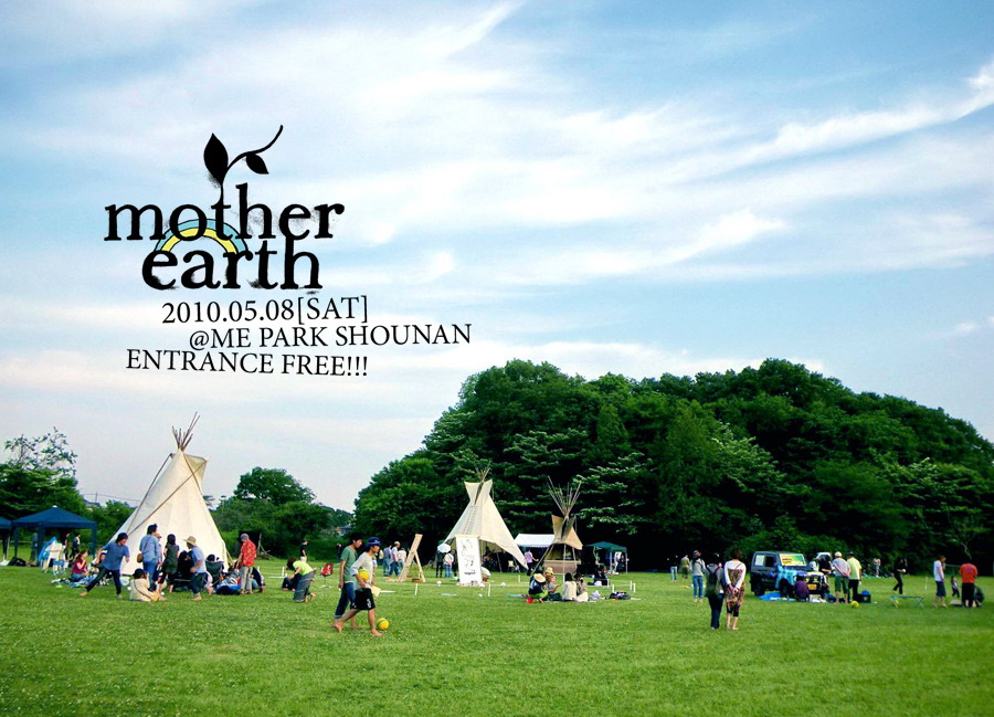 mother earth 2010_c0174064_1544477.jpg