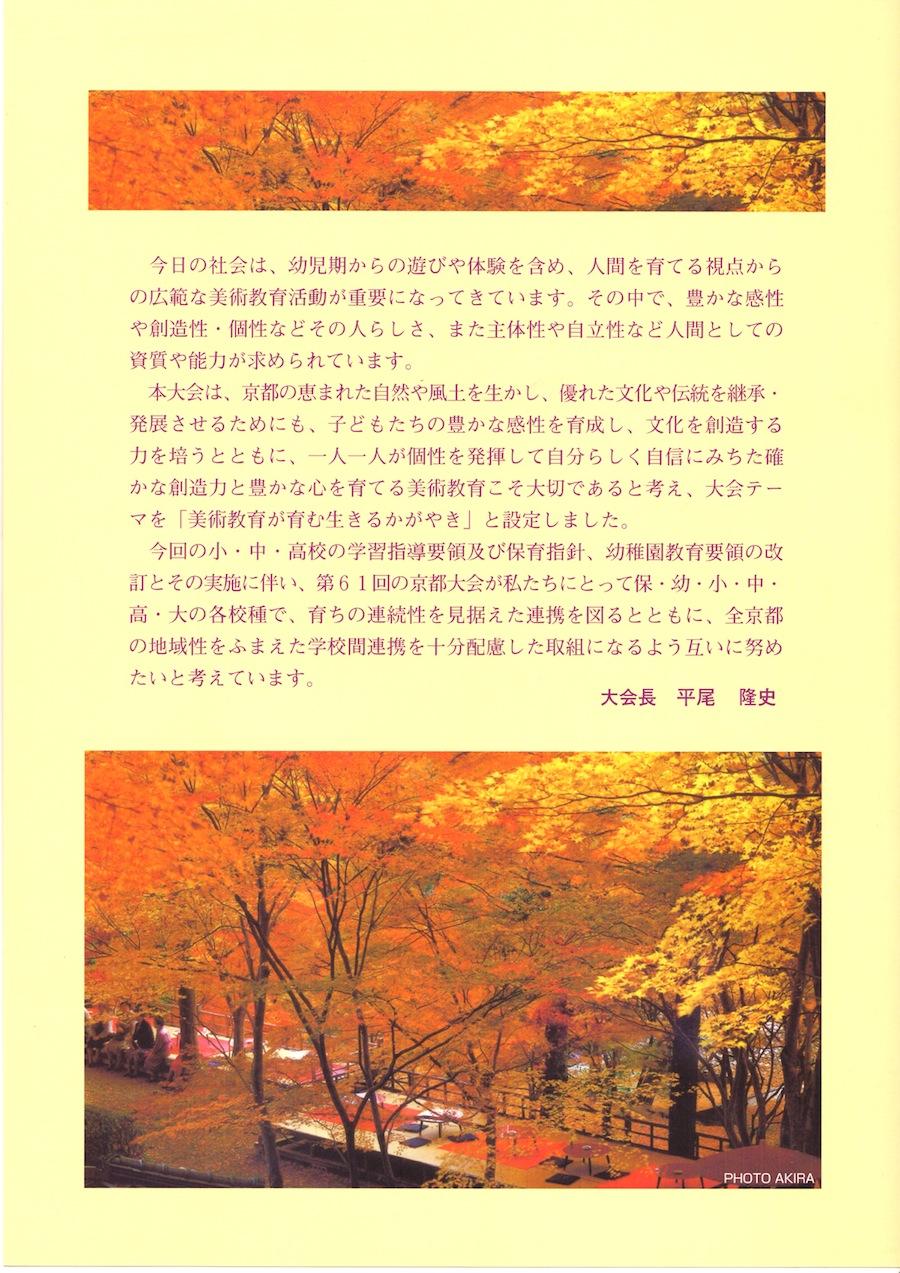 b0068572_193732.jpg