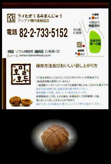 b0078675_17554199.jpg