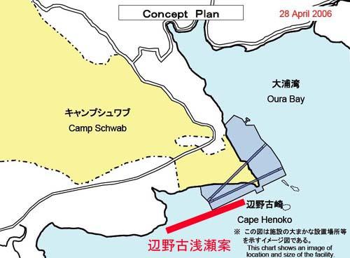 政府、辺野古浅瀬案提案へ_d0044584_13271214.jpg