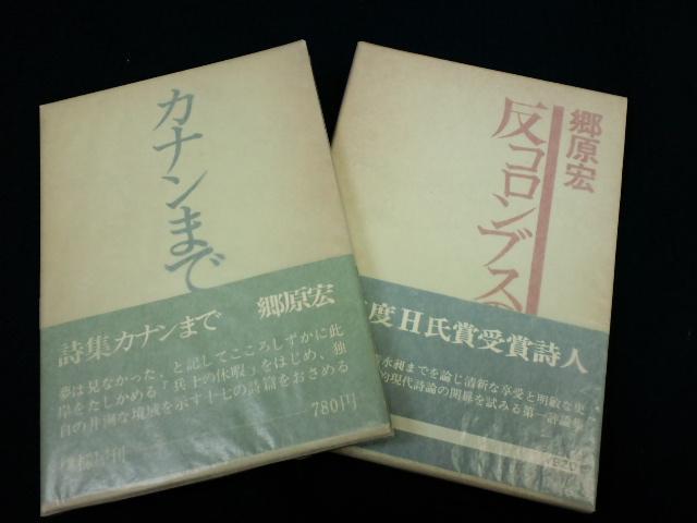 2010/04/20  せと_f0035084_21114163.jpg