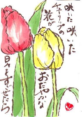 b0171185_22103983.jpg