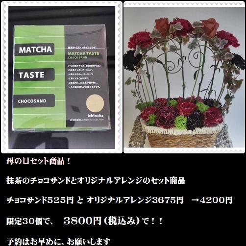 b0168089_22544766.jpg