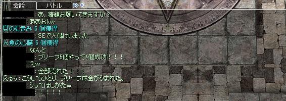 f0024889_10125889.jpg