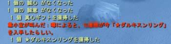 f0015592_1238524.jpg
