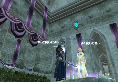 Lv3回目の巻&Ruby念願の杖GET!!_e0029698_21402333.jpg