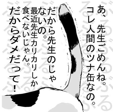 d0063500_14543491.jpg
