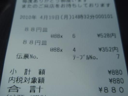 b0055202_23261615.jpg
