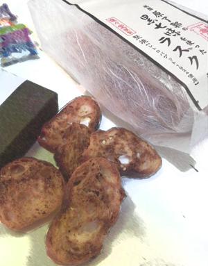黒七味ラスク_a0115906_1445840.jpg