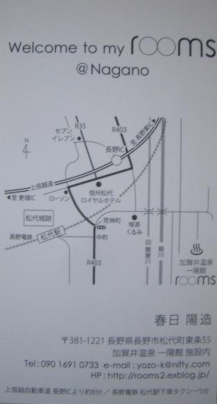 c0210815_18121574.jpg
