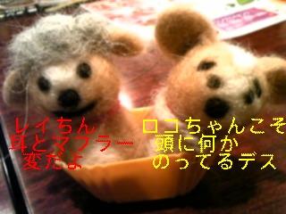 f0148927_10285331.jpg
