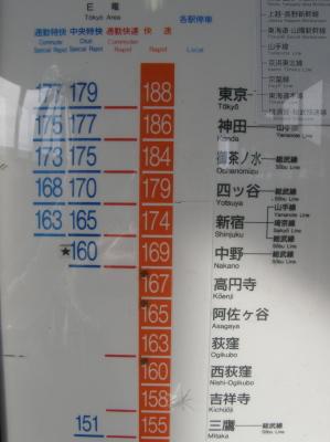 b0077929_1963098.jpg