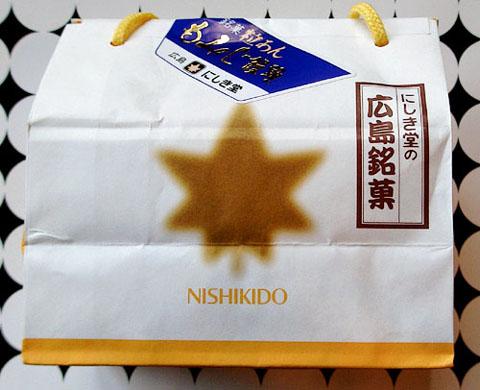 岡村さんオーダーの「Modern PB #001」の着色が完了!_e0053731_20542158.jpg