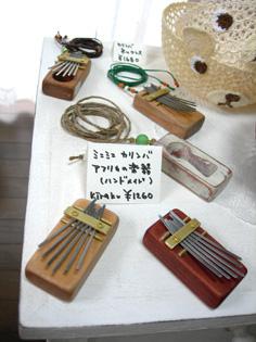 トンボ玉作家「kiraku」さん…新作「カエル&キリン」♪_e0125731_742984.jpg