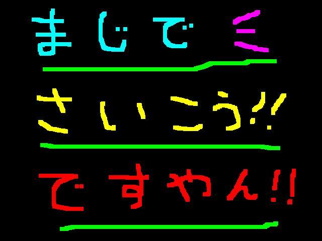 f0056935_1094096.jpg