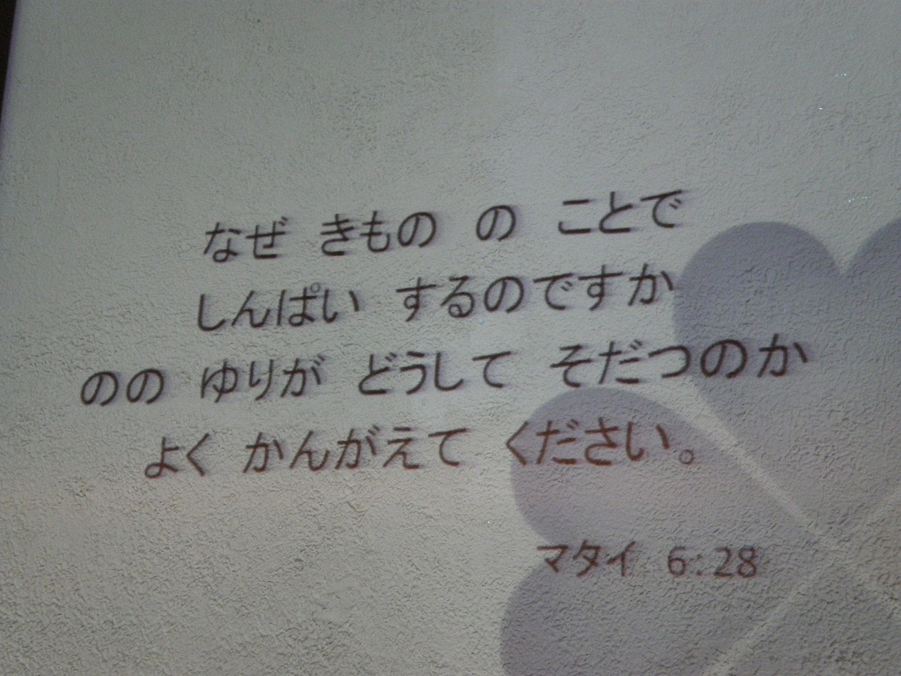 f0181938_504358.jpg