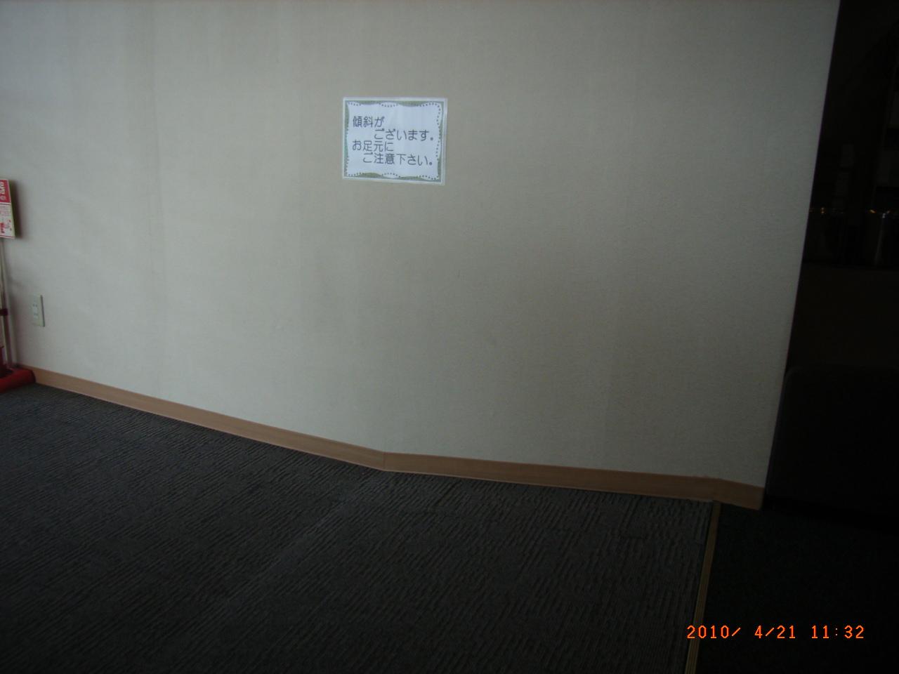 f0224442_21111131.jpg