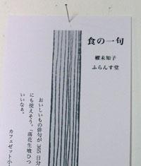 「ブックラバーズのオススメ本」展_a0017350_0509.jpg