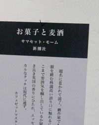 「ブックラバーズのオススメ本」展_a0017350_06929.jpg