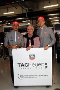 タグ・ホイヤー/ジャック・ホイヤー氏が今再び、F1グランプリへ!_f0039351_0394257.jpg