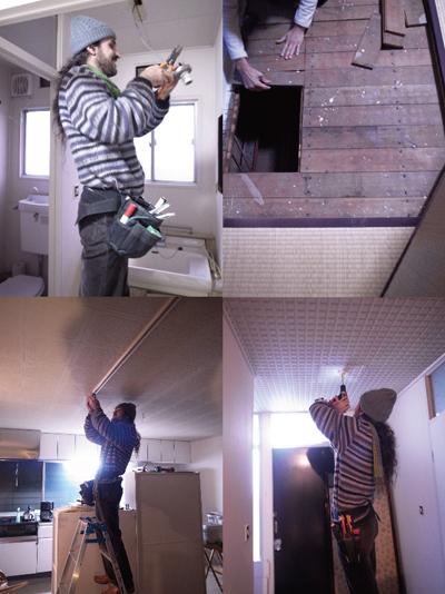 HOUSE1891-4/14日帰り作業、15日IKEA買い出し・照明関係_e0142868_13481918.jpg