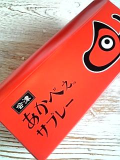 「Cafe Loin」_e0065969_19521143.jpg