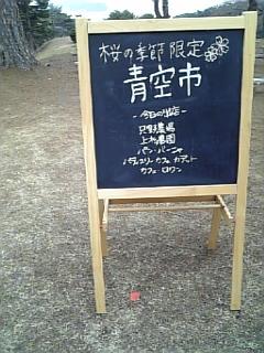 「Cafe Loin」_e0065969_1958565.jpg
