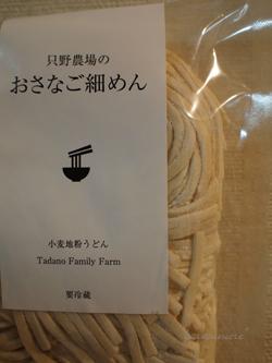 「Cafe Loin」_e0065969_2063593.jpg