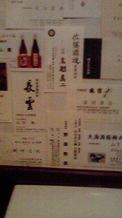 新潟→東京→奄美_f0001871_19271333.jpg