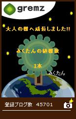 f0058277_20452068.jpg