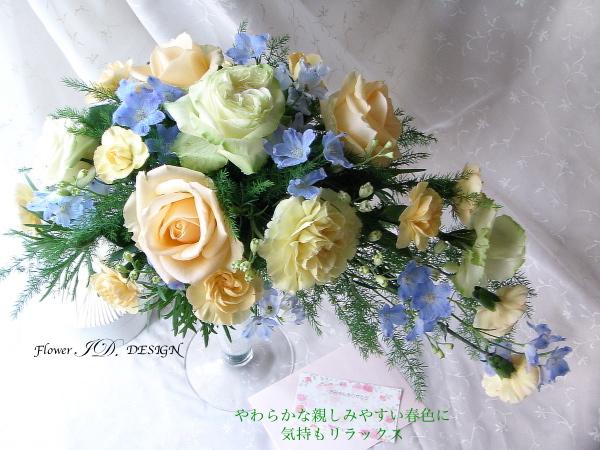 f0007380_6195946.jpg