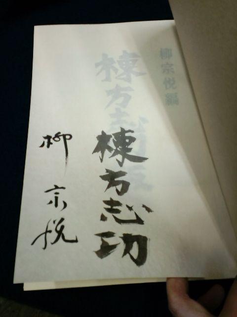 2010/04/21   せと_f0035084_2311486.jpg