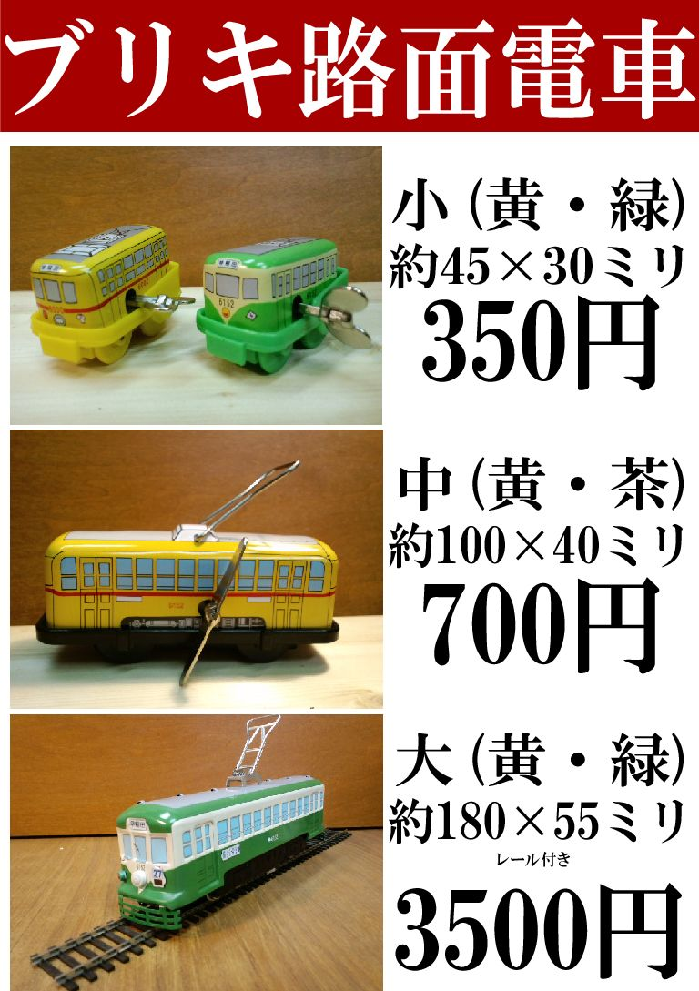 2010/04/21   せと_f0035084_2395341.jpg