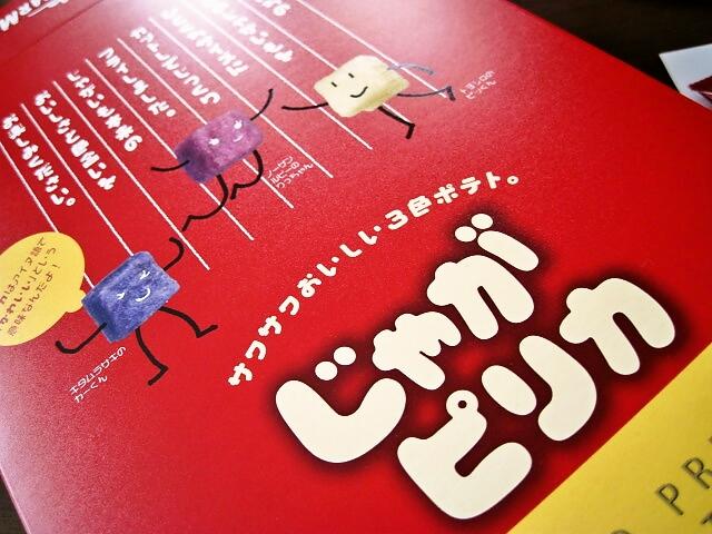 宴会_a0008185_9195565.jpg
