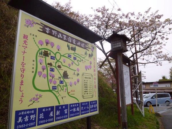 吉野まで~♪_d0078486_4152121.jpg